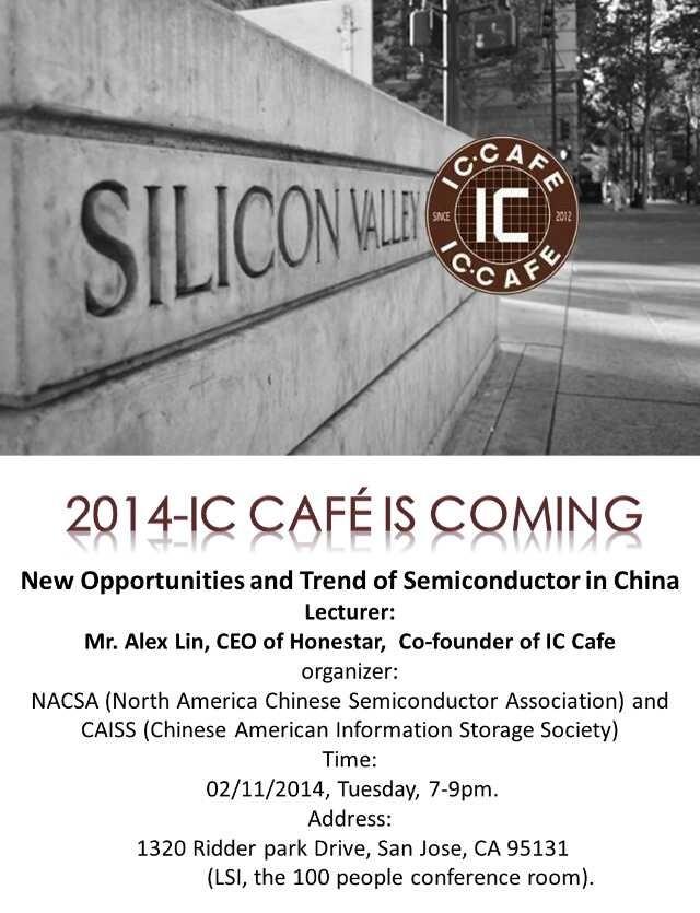 ic_cafe